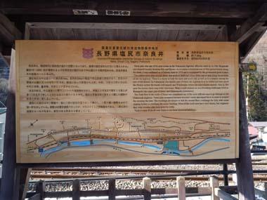 奈良井宿②.jpg
