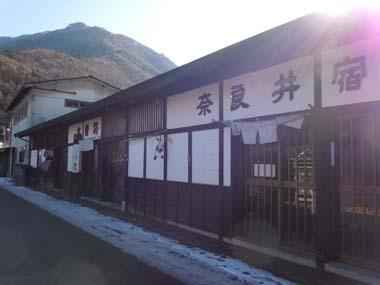 奈良井宿③.jpg