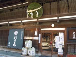 奈良井宿⑭.jpg