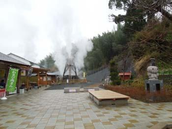 峰大噴湯公園①.jpg