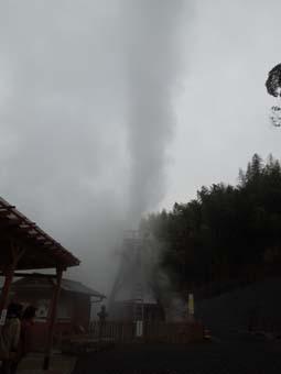 峰大噴湯公園④.jpg