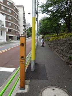 赤坂サカス⑩.jpg