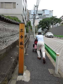 赤坂サカス⑮.jpg
