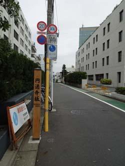 赤坂サカス⑯.jpg